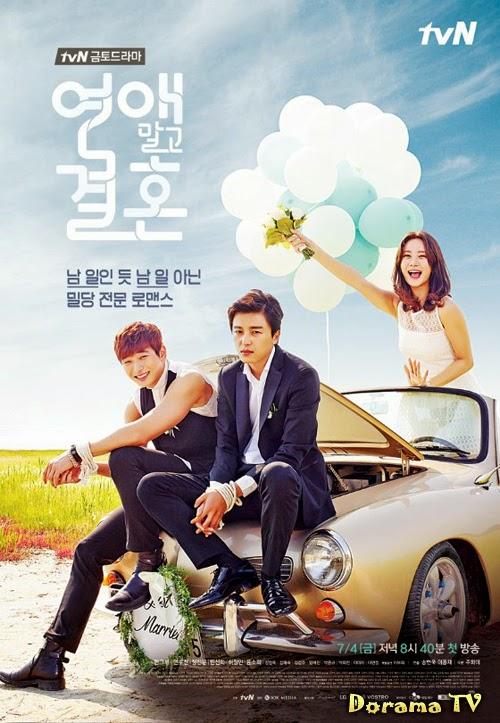 xem phim Hôn Nhân Không Hẹn Hò full hd vietsub online poster