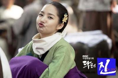 Park Min Young cantik