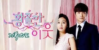 Sinopsis Drama Korea Fabulous Neightbour