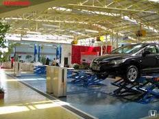 Alamat Dealer Resmi Honda Bandung