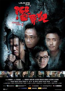 poster Bước Ngoặt 2