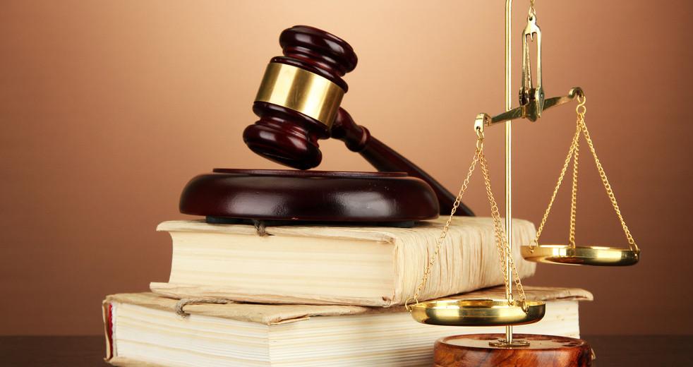 Правовой календарь. Новые законы и изменения