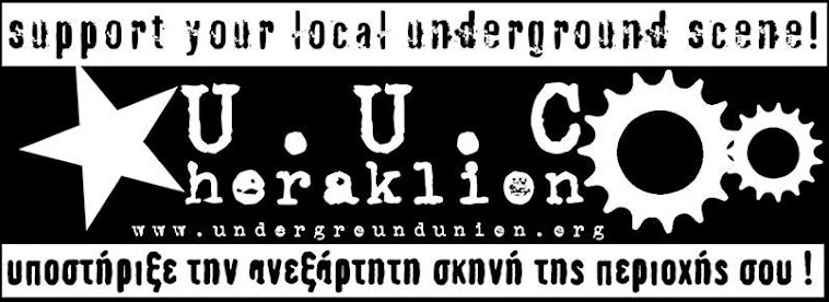 Underground Union Crew Heraklion