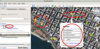 Google Earth, στάσεις λεοφωρείων