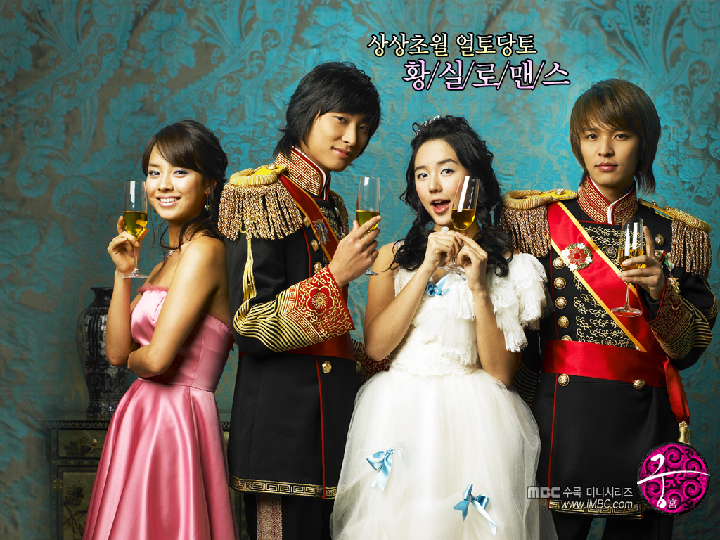Princess Hours Goong