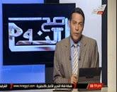 برنامج صح النوم --- مع محمد الغيطى -- حلقة يوم الجمعه  17-10-2014