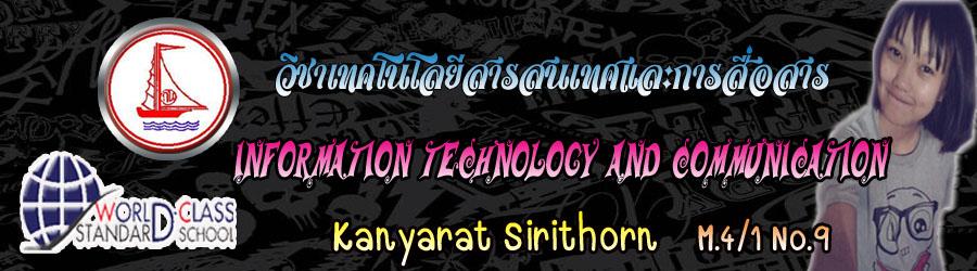 Kanyarat Sirithorn