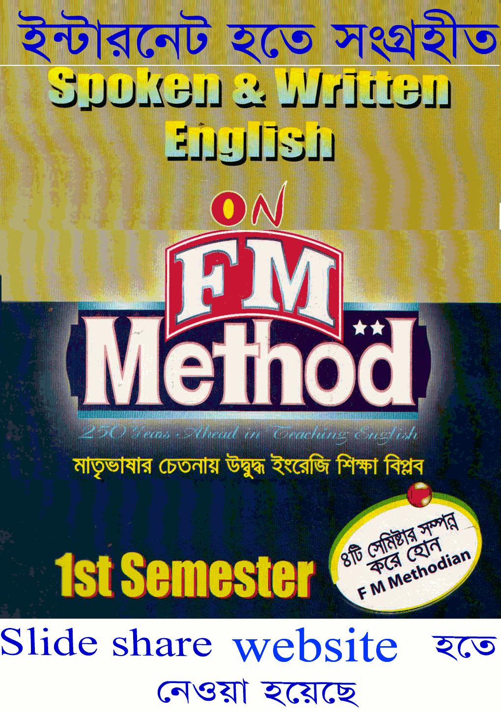 fm method book  manual pdf