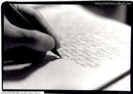 ورقة امتحان المستوى الرفيع لغة عربية للثانوية العامة  44