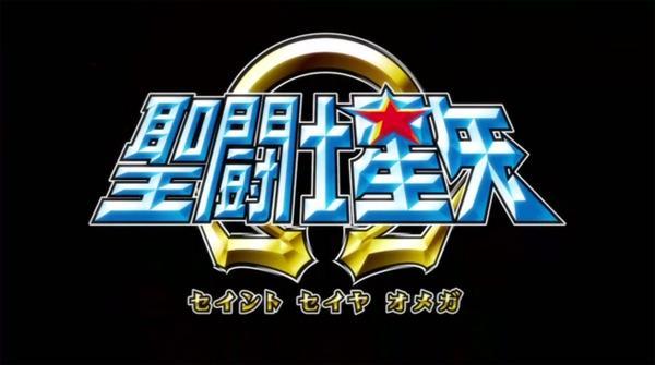 Manga Saint Seiya ῼ Saint-seiya-omega-logo