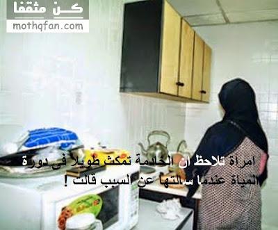 http://4.bp.blogspot.com/-dphohCTfhmk/U7KAJimbEVI/AAAAAAAAAyg/RnlwvS9dFtg/s1600/96482.jpg