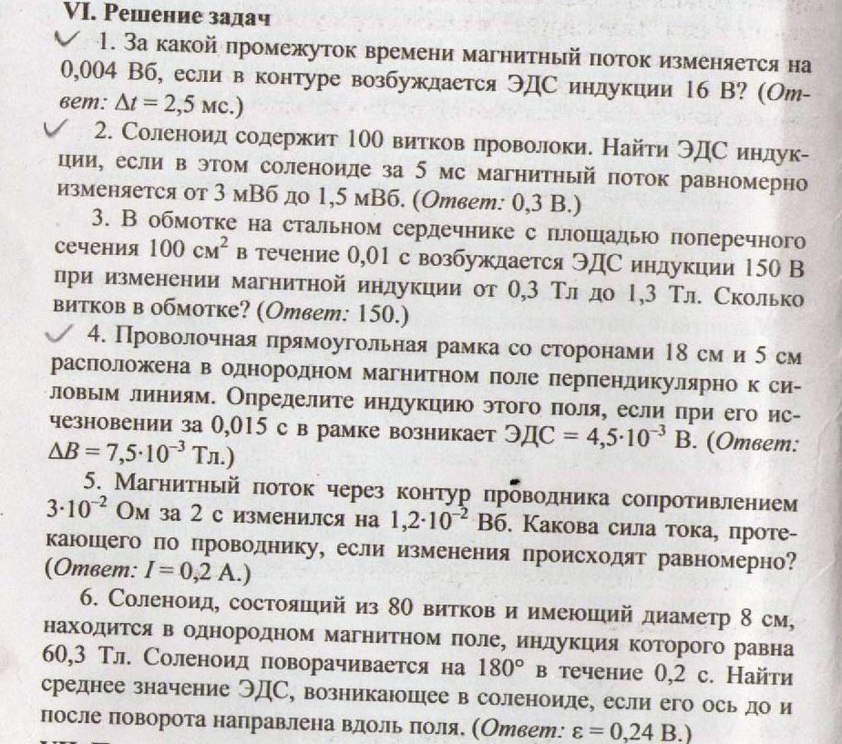 География Гончаренко 9 Класс Гдз Садкина Задача 22