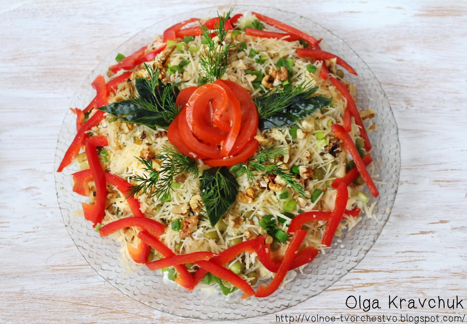 Украшение из помидора фото рецепт
