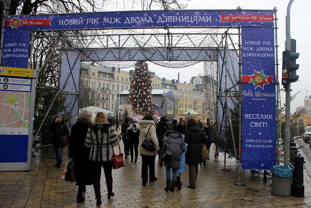 Вход на новогодний фестиваль