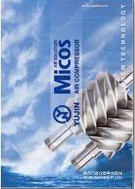 Catalog screw air compressor