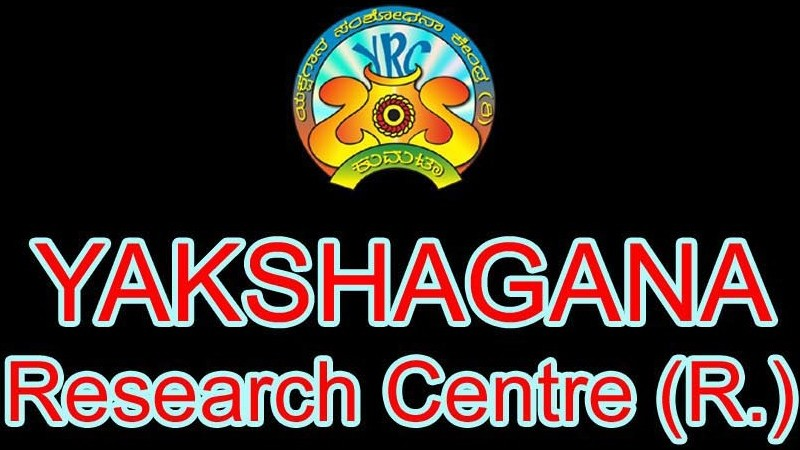 Yakshagana research center(R)