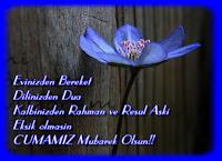 Kur'an-ı Kerim'de sabır, tekrar tekrar zikredilir.