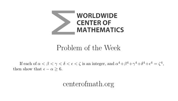 Making Math Education Easier