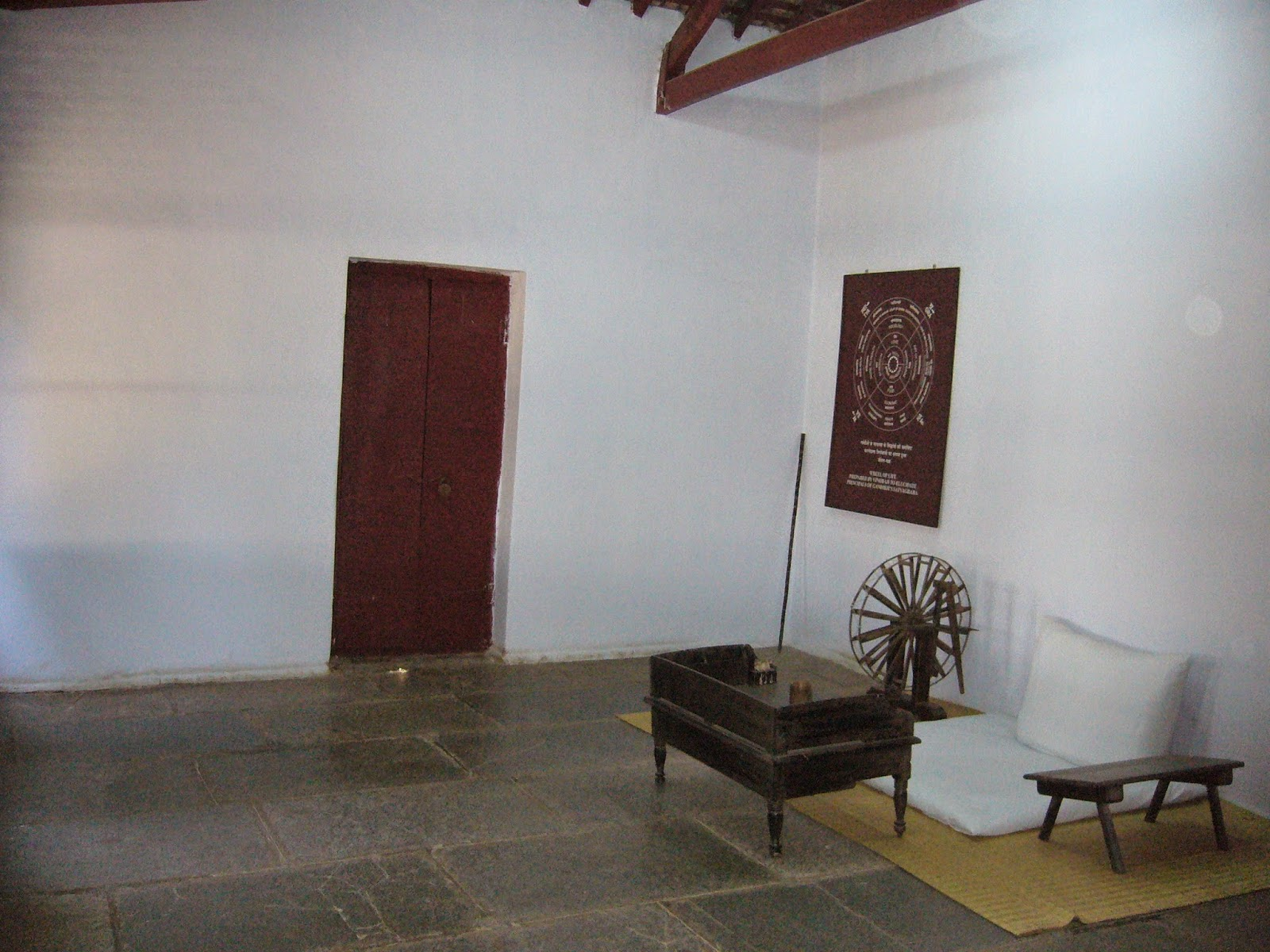 Mahatma Gandhi room