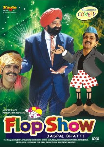 Flop Show (1989) - Hindi Movie