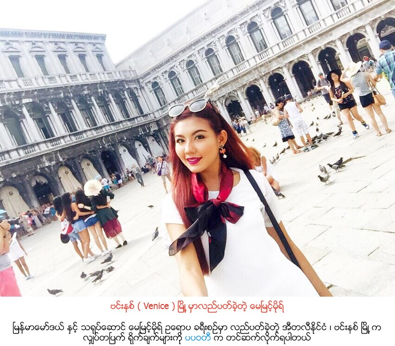 Pictures Special : May Myint Moh in the city of Venice