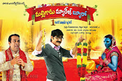Malligadu Marriage Bureau movie wallpapers-thumbnail-1