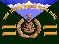 12th, Indo-Tibetan Border Police, ITBP, New Delhi, Force, Police, itbp logo