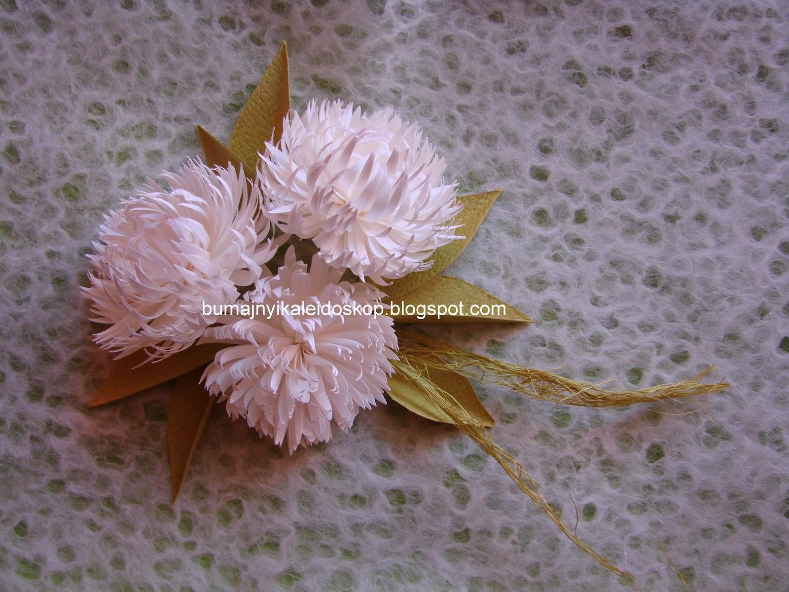 Как сделать из бумаги цветок хризантему бумаги