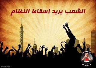 مستجدات الثورة السنية العراقية ليوم الخميس 28/2/2013