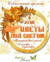 http://internitka.blogspot.ru/2015/11/4.html