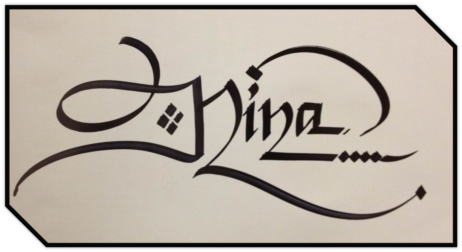 Calligraphy Art Russian Names In Calligraphy Nina