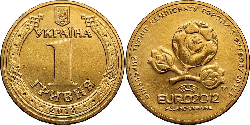 Курс доллара к гривне 2012