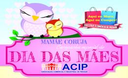 """Show de prêmios na promoção """"Mamãe Coruja"""""""