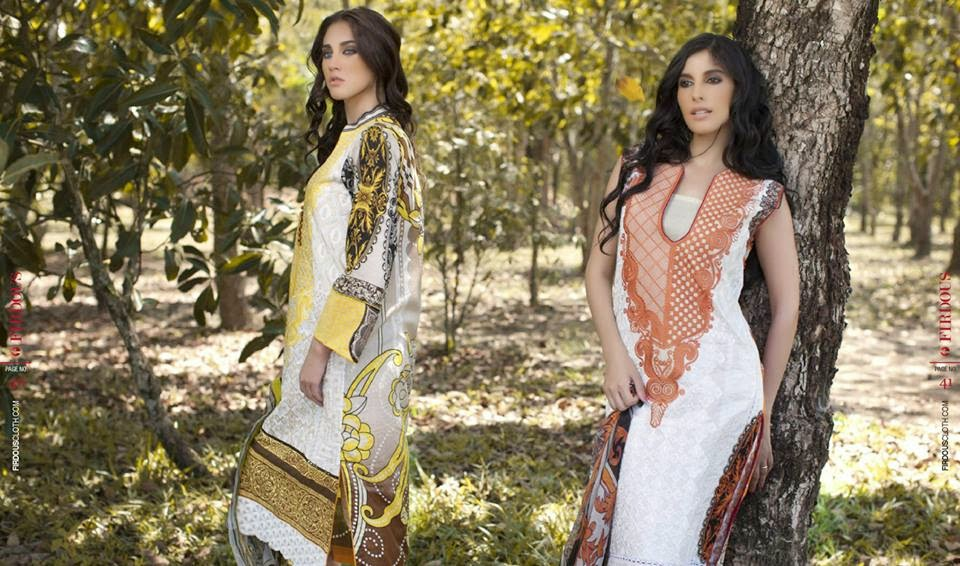 Firdous Carnival Summer Lawn Collection