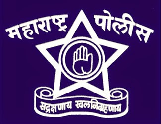 Maharashtra Police Recruitment 2014