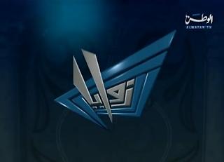 """حلقة برنامج """" زوايا """" للشيخ نبيل العوضي بعنوان """" تغريدات .. من مات """""""