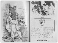 sshot 23 - Umme Kalsoom by Sarwat Nazeer