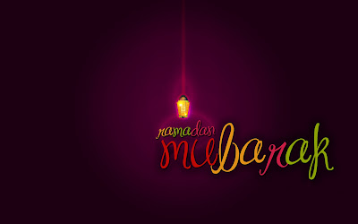 Ramadan kareem wallpaper with purple background and colorful text in it