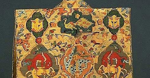 Islamic Persia Jinbaori Vest With Bird And Animal Designs