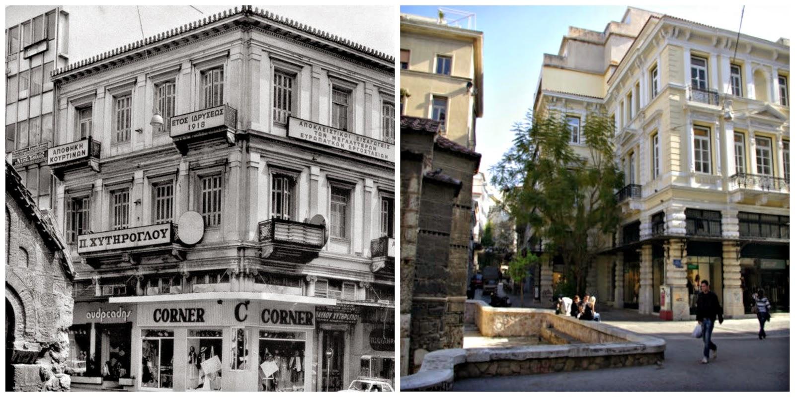 Corner of Ermou & Kapnikareas, Athens