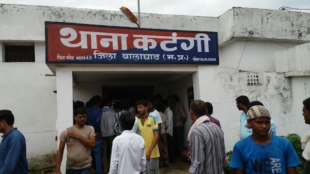 journalist-sandeep-kothari-murder-balaghat-mp-बालाघाट के कटंगी में पत्रकार संदीप कोठारी की निर्मम हत्या