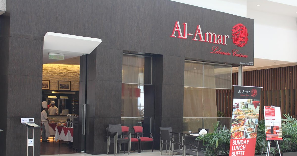 Goodyfoodies sunday lunch buffet al amar lebanese for Al amar lebanese cuisine