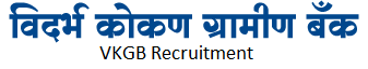 Apply Online For 318 Officer Vacancy In VKG Bank Recruitment 2014 @ vkgb.co.in