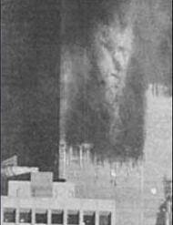 Angel? Workers Stunned By Eerie Face in World Trade Center Steel