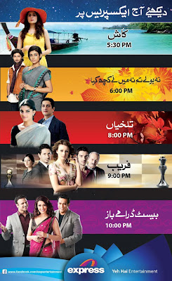 Express Drama Photos Wallpapers KASH Drama, Na Bolay Tum Na Mainay Kuch Kaha, Talkhian Drama, Faraib Drama, Best Dramay Baz