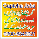 Captcha Trader