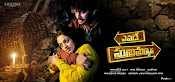 Yevade Subramanyam movie wallpaper-thumbnail-1