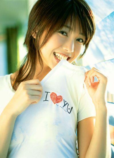 Yu Hasebe Cute Pic