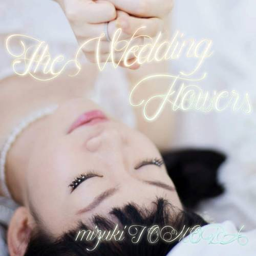 [Album] 巴田みず希 – The Wedding Flowers (2015.12.14/MP3/RAR)