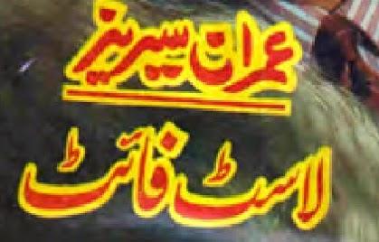 http://books.google.com.pk/books?id=_r5xBAAAQBAJ&lpg=PA1&pg=PA1#v=onepage&q&f=false